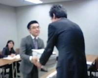 100519法務省交渉