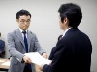 法務省交渉